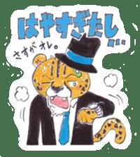 Animal gentleman that can not be honest sticker #173066