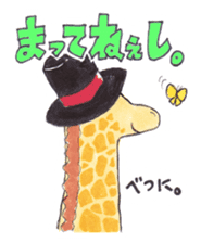 Animal gentleman that can not be honest sticker #173071