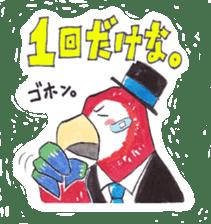 Animal gentleman that can not be honest sticker #173076
