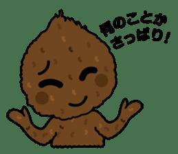 Misomarukun sticker #173447