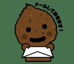 Misomarukun sticker #173451