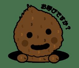 Misomarukun sticker #173454