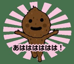 Misomarukun sticker #173457