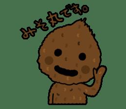 Misomarukun sticker #173466