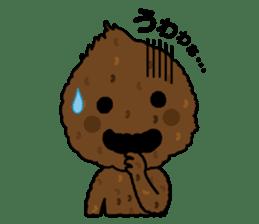 Misomarukun sticker #173468