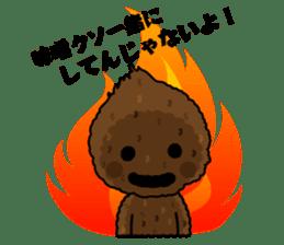Misomarukun sticker #173472
