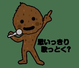 Misomarukun sticker #173477
