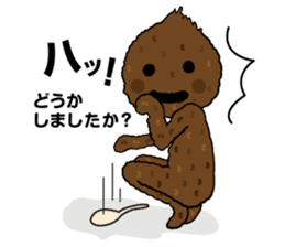 Misomarukun sticker #173480