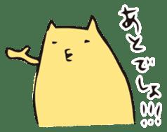 RAKUGAKI NOTE sticker #173692