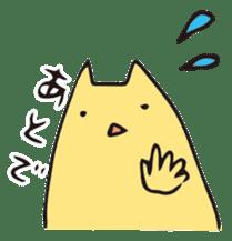 RAKUGAKI NOTE sticker #173703