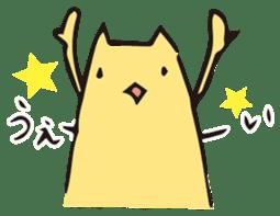RAKUGAKI NOTE sticker #173705