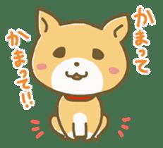 "The dog named ""MAMETA"" sticker #174401"