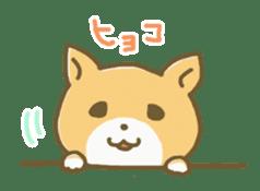 "The dog named ""MAMETA"" sticker #174404"