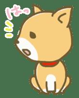 "The dog named ""MAMETA"" sticker #174405"