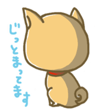 "The dog named ""MAMETA"" sticker #174417"