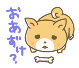 "The dog named ""MAMETA"" sticker #174419"