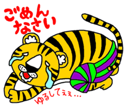 fukuniji-Friends sticker #174729