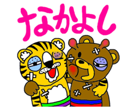 fukuniji-Friends sticker #174740