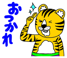 fukuniji-Friends sticker #174748