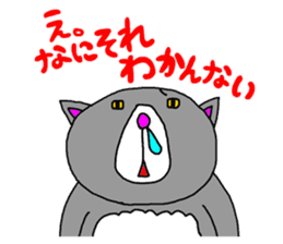 fukuniji-Friends sticker #174758