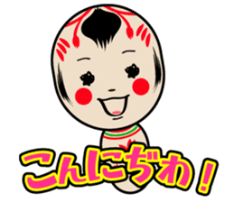 KOKESHI-CHAN sticker #174801