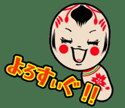 KOKESHI-CHAN sticker #174804