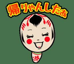 KOKESHI-CHAN sticker #174805