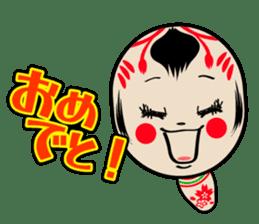 KOKESHI-CHAN sticker #174807