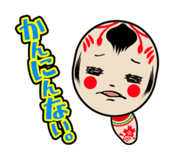 KOKESHI-CHAN sticker #174809