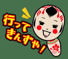 KOKESHI-CHAN sticker #174810