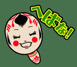 KOKESHI-CHAN sticker #174811