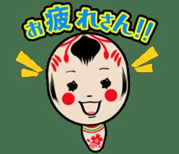 KOKESHI-CHAN sticker #174813