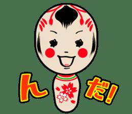 KOKESHI-CHAN sticker #174815