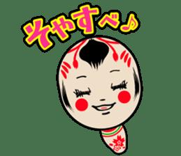 KOKESHI-CHAN sticker #174816