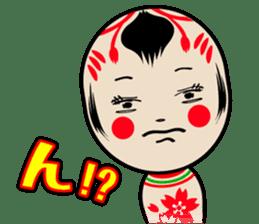 KOKESHI-CHAN sticker #174817