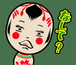 KOKESHI-CHAN sticker #174818
