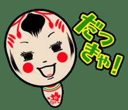 KOKESHI-CHAN sticker #174824