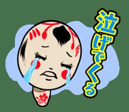 KOKESHI-CHAN sticker #174829
