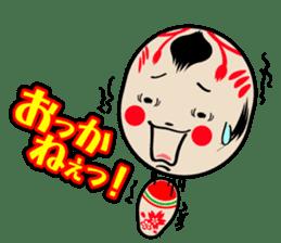 KOKESHI-CHAN sticker #174833