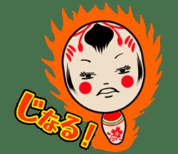 KOKESHI-CHAN sticker #174839