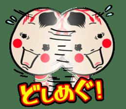 KOKESHI-CHAN sticker #174840
