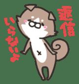 shibainu&tebasakisan sticker #176683