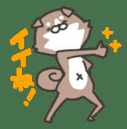 shibainu&tebasakisan sticker #176684
