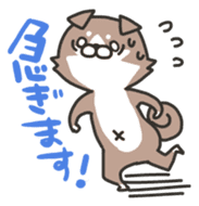 shibainu&tebasakisan sticker #176686