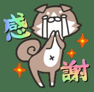 shibainu&tebasakisan sticker #176693