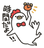 shibainu&tebasakisan sticker #176706
