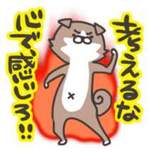 shibainu&tebasakisan sticker #176713