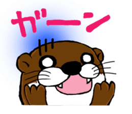 Chilling Otter. sticker #177370