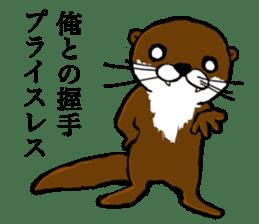 Chilling Otter. sticker #177371