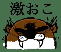 Chilling Otter. sticker #177388